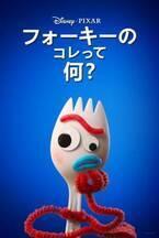 Disney+ がもうすぐサービス開始! ラインアップと日本語版最新映像を初公開