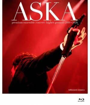 『ASKA premium ensemble concert -higher ground- 20192020』