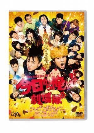 『今日から俺は!!劇場版』 (c)西森博之/小学館(c)2020「今日から俺は!!劇場版」製作委員会