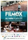 超豪華ラインナップ! ディレクターが語る「東京フィルメックス2020」の注目ポイント