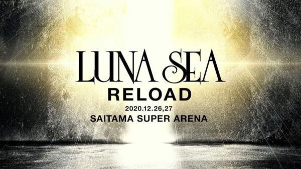 LUNA SEA、たまアリ2DAYS『LUNA SEA -RELOAD-』は2部構成で開催 メンバーからコメントも