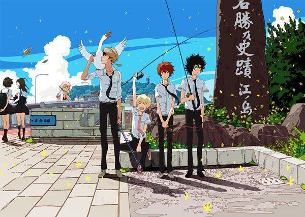 フジファブリック、アニメ『つり球』主題歌MVを期間限定フル公開&アニメプレイリストも公開