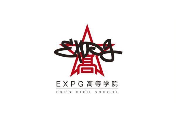 EXILE TETSUYAが学長、「EXPG高等学院」2021年4月に新たに福岡校を開校