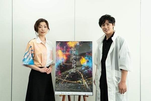 内田慈×土屋神葉 撮影:佐藤友理