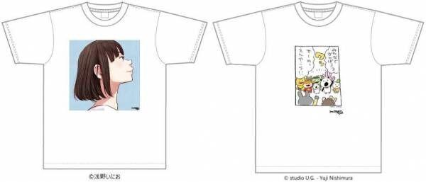 """浅野いにお、にしむらゆうじがデザイン [re:START]プロジェクト""""チャリティーTシャツ""""販売決定"""