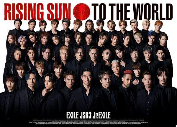 『RISING SUN TO THE WORLD』
