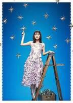 内田理央がブルー&スカイの書き下ろし新作で初舞台に挑戦 『星の数ほど星に願いを』開幕