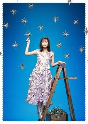 『星の数ほど星に願いを』内田理央