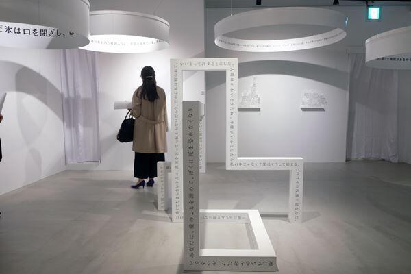詩を「体感する」インスタレーションを展開 『最果タヒ展』 が渋谷PARCOにてスタート