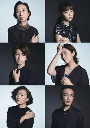 「現代能楽集Ⅹ 『幸福論』〜能「道成寺」「隅田川」より」