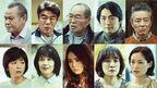 大地康雄、村田雄浩、富田靖子ら『コールドケース3』ゲスト出演決定 最新予告編も
