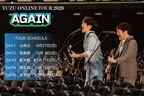 """ゆずオンラインツアー「YUZU ONLINE TOUR 2020 AGAIN」全容発表 『夏色』以外""""被り曲なし""""のセットリストで全5公演"""