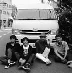 フラワーカンパニーズ、リモートライブで披露した新曲『履歴書』緊急発売決定
