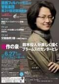 関西フィル、6月27日(土)にザ・シンフォニーホールで公演開催!
