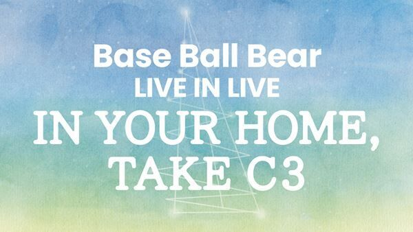 Base Ball Bear「LIVE IN LIVE~IN YOUR HOME, TAKE C3~」