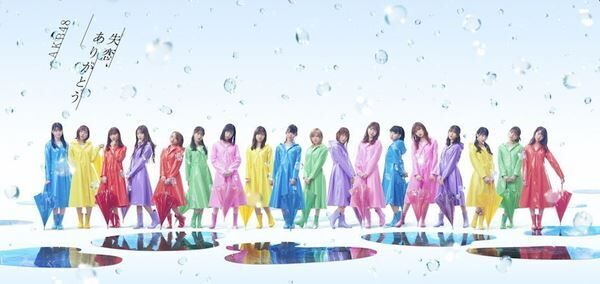 AKB48 (c)You, Be Cool!/KING RECORDS、(c)AKS/キングレコード