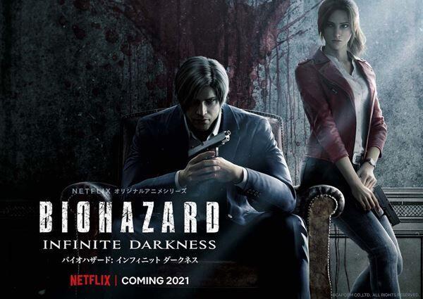『BIOHAZARD:Infinite Darkness』