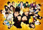 『今日から俺は!!劇場版』SPコメント映像の上映が決定 福田雄一から感謝のコメントも