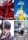 実写、アニメとも話題作続々!  2020年の気になる新作映画一挙紹介(日本映画編)