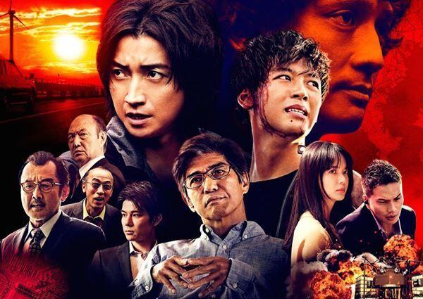 「連続ドラマW太陽は動かない -THE ECLIPSE-」 (c)吉田修一/幻冬舎 (c)2020 WOWOW