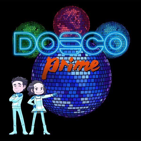DREAMS COME TRUE NEW Album『DOSCO prime』