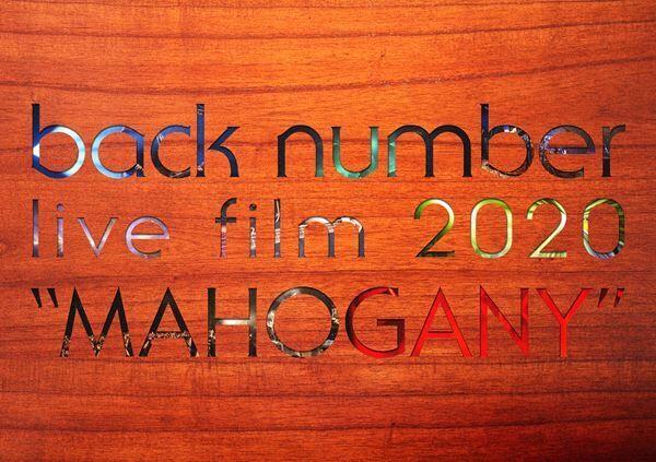 "「back number live film 2020 ""MAHOGANY""」"