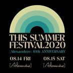 [Alexandros]、7カ月ぶりとなる有観客ライブ「THIS SUMMER FESTIVAL 2020」を8月に開催!