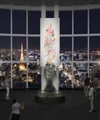 「FREESTYLE 2020 大野智 作品展」チケット抽選販売開始へ カレーパンなどのコラボ企画も明らかに