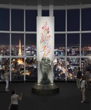 FREESTYLE 2020 大野智 作品展 (c)FREESTYLE 2020 SATOSHI OHNO EXHIBITION