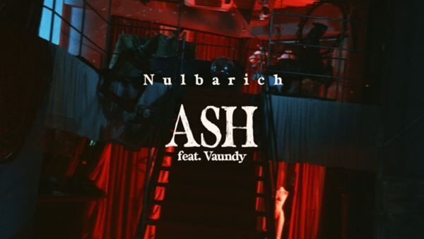 Nulbarich『ASH feat. Vaundy/ASH feat. Vaundy(n-buna from ヨルシカ Remix)』