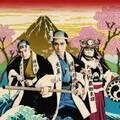戸塚祥太、福田悠太らの出演で鈴木聡の代表作『阿呆浪士』をリメイク