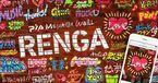 """ぴあアリーナMMに体験型コンテンツが新登場 デジタル寄せ書き「PIA Message Wall """" RENGA """"」"""