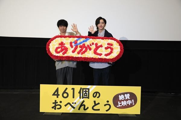 『461個のおべんとう』舞台挨拶 (C)2020「461個のおべんとう」製作委員会