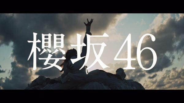 櫻坂46の1stシングル『Nobody's fault』ティザー映像が公開