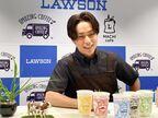 EXILE TETSUYA、自身プロデュースのコーヒーショップ×ローソンのコラボ商品をライブ配信で発表!