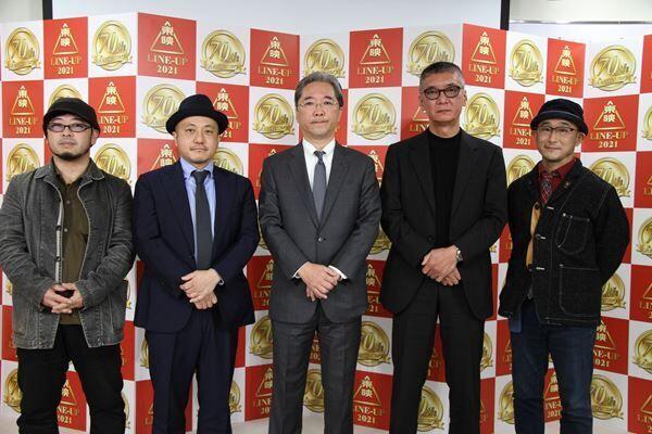 2021東映ラインナップ発表会