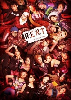 『RENT』メインビジュアル Photo by Leslie Kee