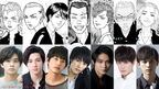 北村匠海がタケミチ、吉沢亮がマイキー、山田裕貴がドラケンに 『東京リベンジャーズ』主要キャスト7名決定