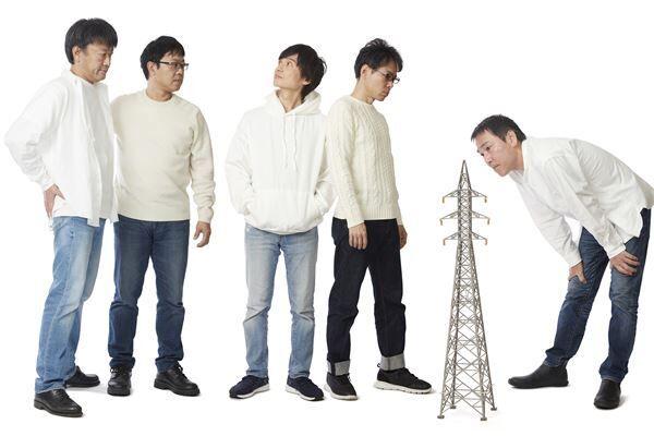 MONO『その鉄塔に男たちはいるという+』 撮影:西山榮一(PROPELLER.)