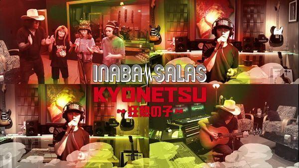 INABA/SALAS『KYONETSU 〜狂熱の子〜』