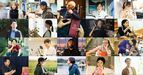 声優・梶裕貴らが出演 オンラインスクール『Inspire High』の6〜8月のガイドが決定