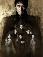 吉田鋼太郎演出&阿部寛主演の強力タッグで『ヘンリー八世』を上演
