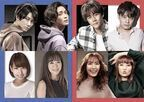 林翔太出演、ミュージカル『EDGES -エッジズ-』12月3日より開幕へ