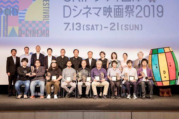 「SKIPシティ国際Dシネマ映画祭 2019」の模様
