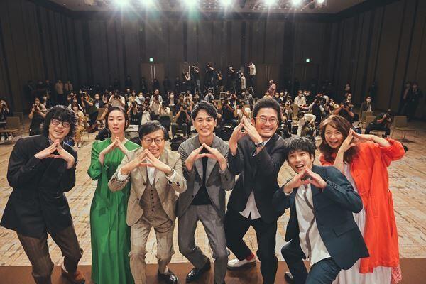 『浅田家!』完成報告会舞台裏写真