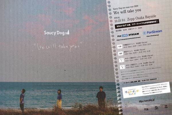 Saucy Dog one-man tour 2020 「We will take you」Zepp Osaka Bayside
