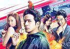 岡田准一がパワーアップした超難関アクションに挑戦! 『ザ・ファブル 殺さない殺し屋』スペシャル映像公開