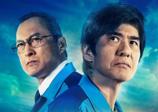 『Fukushima 50(フクシマフィフティ)』 (C)2020『Fukushima 50』製作委員会