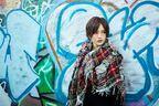 山本彩、エレカシ『四月の風』のカバー動画を公開 「今を踏ん張ろう」「明日を頑張ろう」という想いを込めて