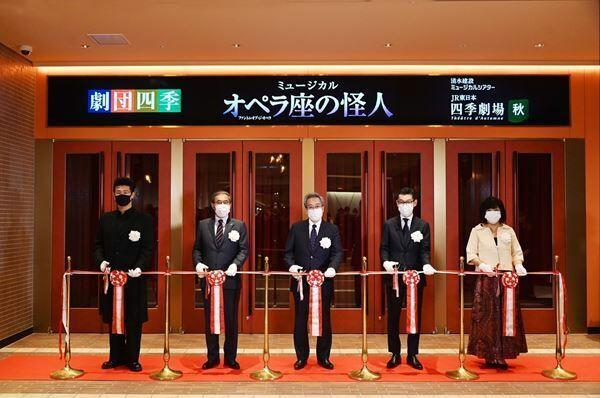 劇団四季 新劇場が開場! こけら落とし公演ミュージカル『オペラ座の怪人』開幕